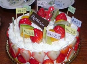 感動のケーキ