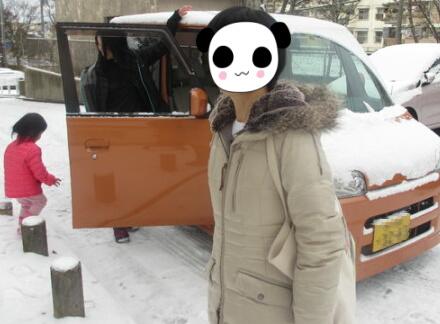 2_9barmiyuki14-21.jpg