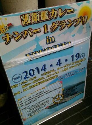 4_22kaigun14-1.jpg
