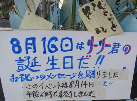8_18ri13-1.jpg