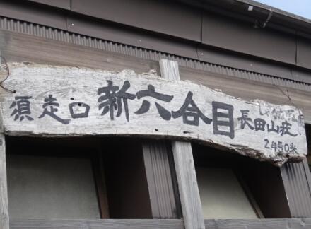 8_20fujisan13-13.jpg