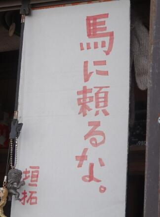 8_20fujisan13-69.jpg
