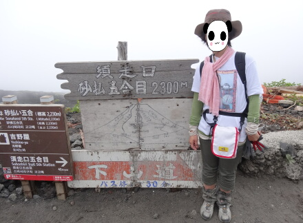 8_20fujisan13-72.jpg