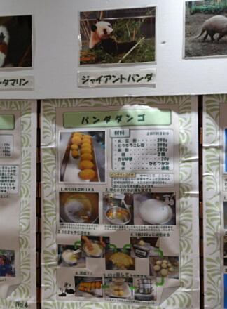 8_24daidokoro14-1.jpg